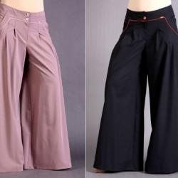 Kullanışlı 2014 Pantolon Etek Modelleri