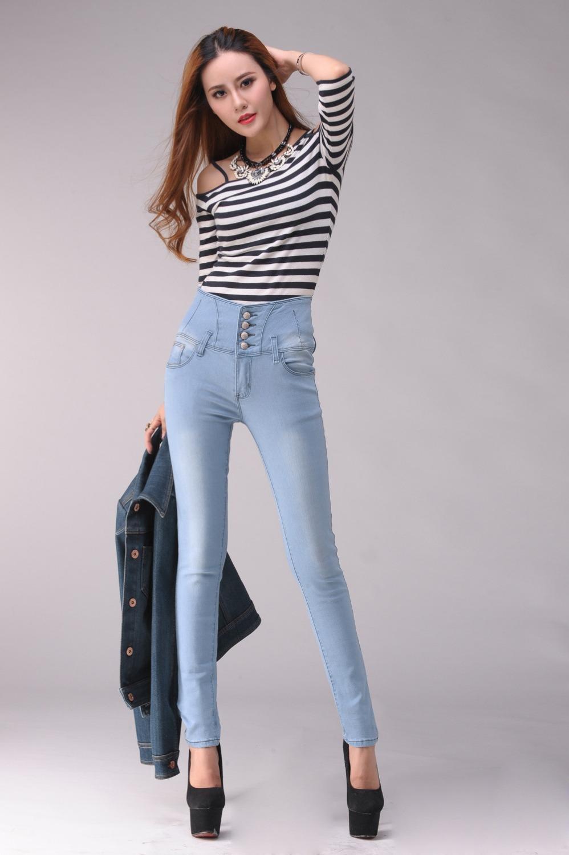 En G Zel Y Ksek Bel Pantolon Modelleri 2015