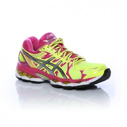 En Dikkat Çekici Asics Bayan Koşu Ayakkabıları