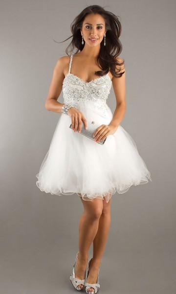 En Şık Balo Elbise Modelleri