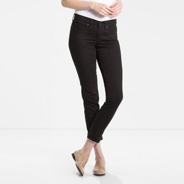 Levi's Yazlık Slim Jean Pantolon Modelleri