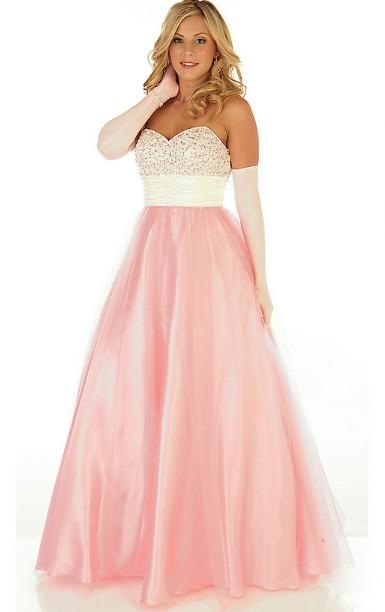 Canlı Renklerden Oluşan Tül Detaylı Abiye Elbise Modelleri 2016