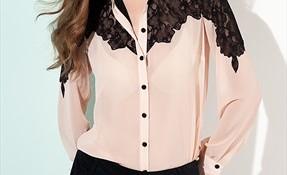 En Güzel Dantel Detaylı Gömlek Kombinleri