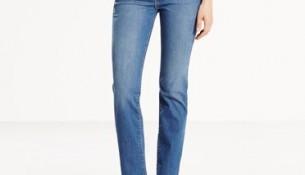 En Yeni Levis Slim Jean Modelleri 2016