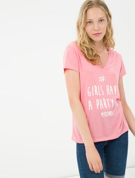 En Güzel Yazı Baskılı Koton Tişört Modeli 2016