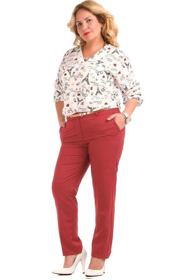 Büyük Beden En Güzel Klasik Kesim Pantolon Modelleri
