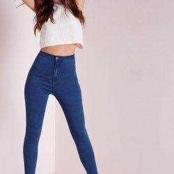 Gençlerin Yüksek Pantolon Tercihleri 2017