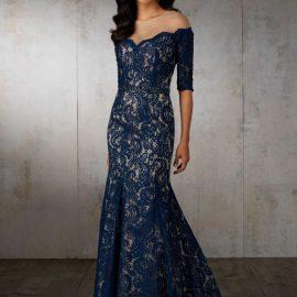 Düşük Omuzlu En Güzel Abiye Modelleri Güpürlü 2018
