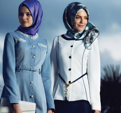 Tuğba Giyim Tesettür Takım Elbise Modelleri