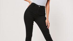 En Güzel Yüksek Bel Kot Pantolon Modelleri 2021